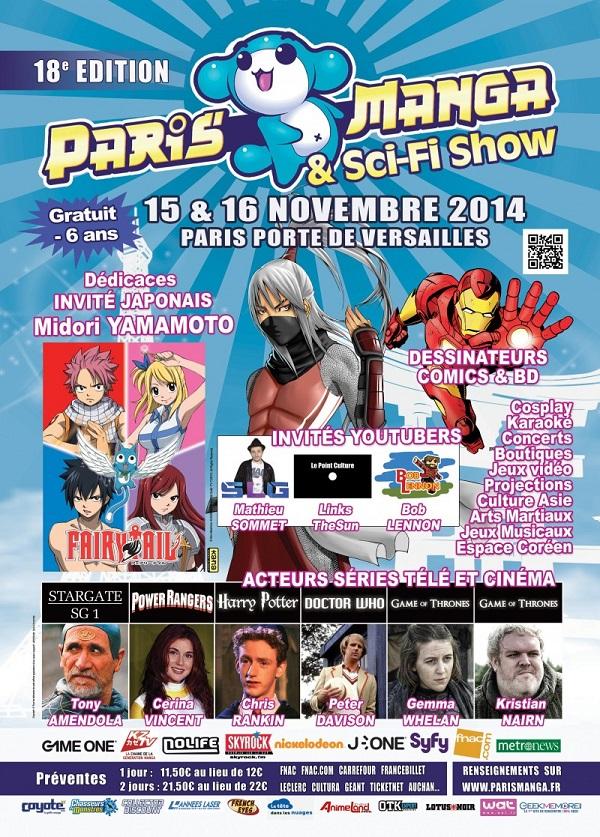 paris_manga_porte_versailles