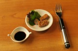 08396996-photo-electric-flavoring-fork